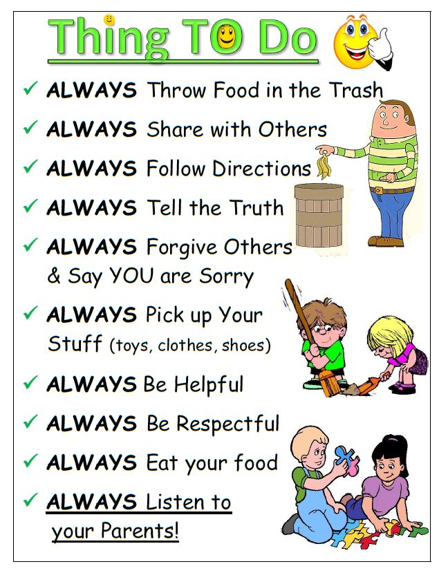 House Rules A List Of General Things Kids Are Encouraged