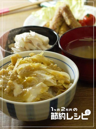 味付け油揚げで卵とじ丼 by マイティさん | レシピブログ - 料理ブログ ...