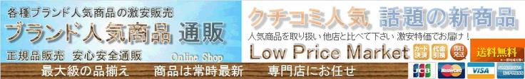 コーチ|グッチ|シャネル|プラダ|クロエ-より多くのスタイルのブランドのバッグ、財布、日本のために格安販売!