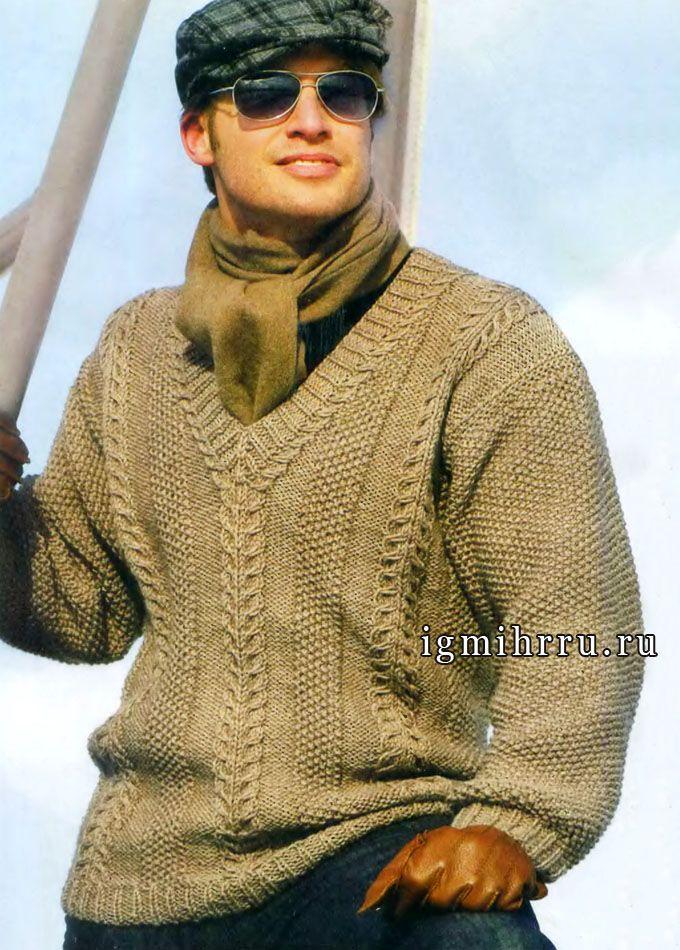 Бежевый мужской пуловер с косами. Вязание спицами