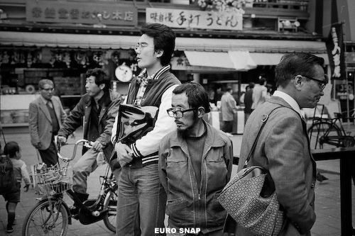 1981. Japanese street scene.
