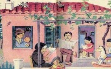 Συλλεκτικό: Κατεβάστε δωρεάν 129 παλιά σχολικά βιβλία