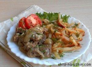 Мясо по-кремлевски — это невероятно вкусное блюдо, которое тает во рту. Оно гарантированно займет почетное место в списке ваших любимых рецептов. Несмотря на то, что приготовление блюда занимает...