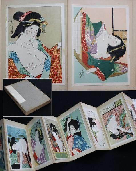Album met dertig erotische portretten van schoonheden - Utamaro Kunisada Hokusai (reprints) - Japan - ca. 1925  Accordeon-stijl uitklapbare boek met 30 erotische afdrukken van bijin-ga (Japanse mooie vrouwen) aan beide zijden van de accordeon.De prints zijn van de grote ukiyo-e-artiesten Utamaro Koryusai Hokusai Keisai Eisen Kunisada Toyokuni Harunobu enz. herdrukt rond 1925.Een set van bijin-ga drukt zelden gezien in één boek!Grootte: 212 cm x 152 cm (boek) - 18 cm x 135 cm (print) - 30…
