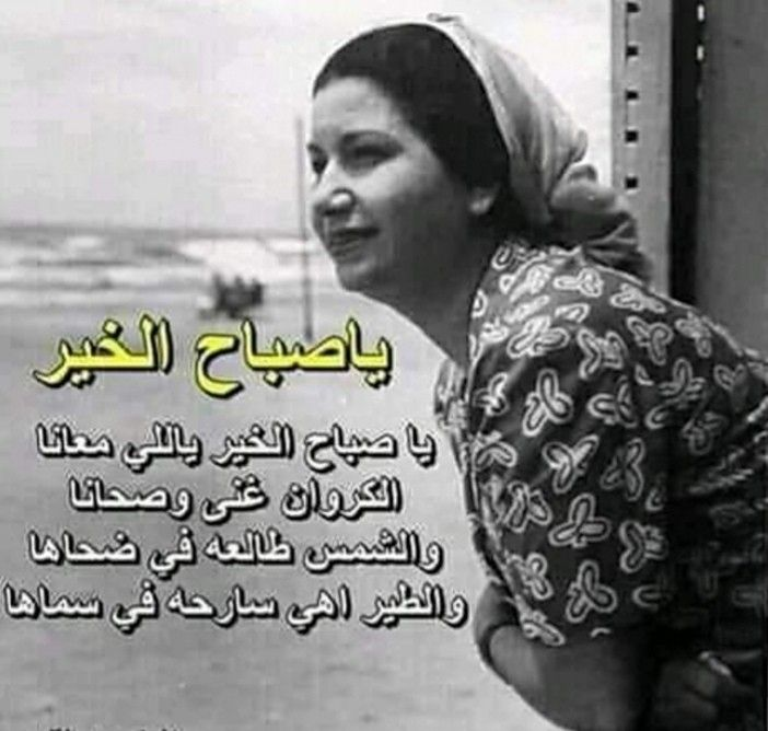Pin By منيرفا منيرفا On Gif فنانين Historical Figures Historical Che Guevara