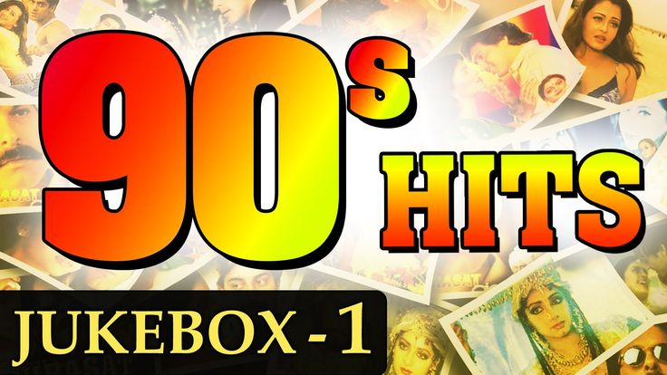 Best Bollywood Old Songs Collection - Hits of 90's Hindi Songs