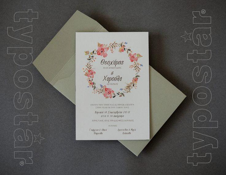 Προσκλητήριο γάμου typostar κωδ. 7430