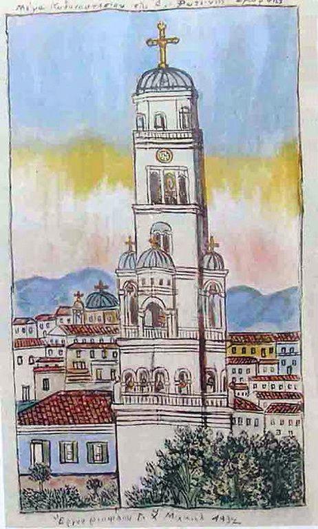 Χατζημιχαήλ Θεόφιλος-Το κωδονοστάσιον της Αγίας Φωτεινής στη Σμύρνη, 1932
