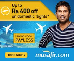 Avail geat discounts on domestic and international flights and hotel bookings, exclusively for Times Card customers. Simply book your trip using the given promo code 'TIMES + first 6 digits of your card', e.g TIMES123456. Grab up to Rs. 1,100 on domestic flights, up to Rs. 3,000 on international flights and up to Rs. 20,000 off on holiday packages. Musafir Coupon Codes & Deals.