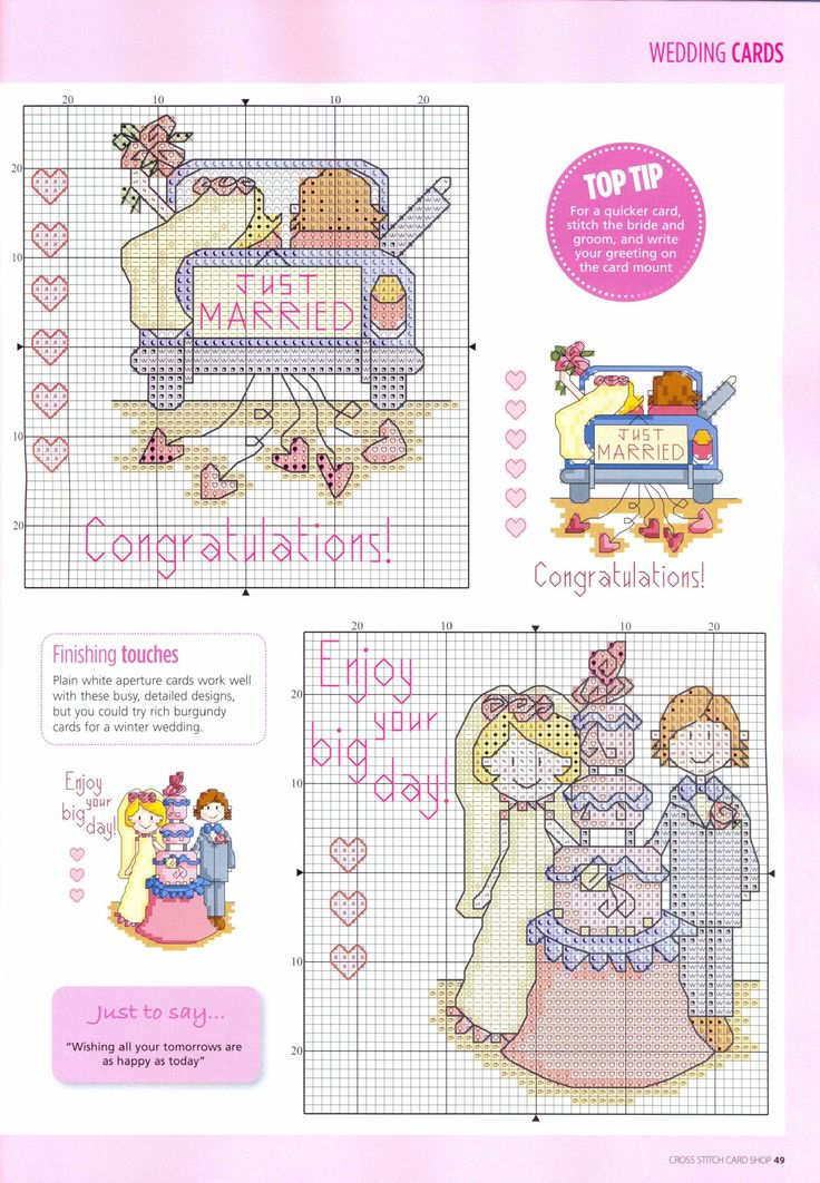 Wedding Cards 4/6