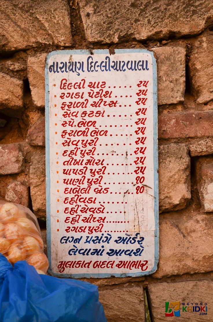 Narayan Dilli Chat wala