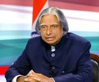 """""""To succeed in your mission, you must have single-minded devotion to your goal."""" – Dr. APJ Abdul Kalam"""