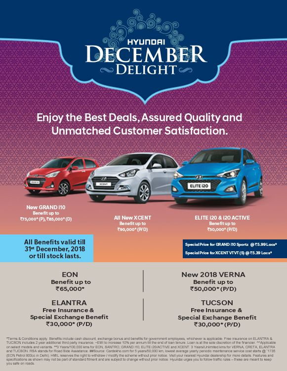 2018 Year End Great Offers On Your Favorite Hyundai Cars Visit