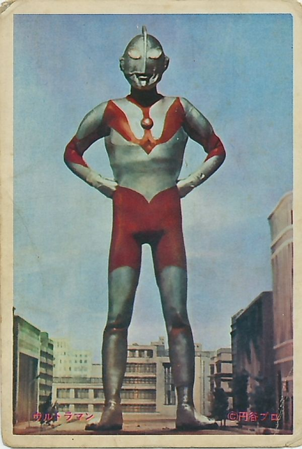 Cool vintage Ultraman card!