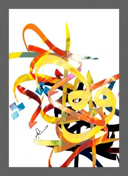 Abstract Arabic Calligraphy by Khalid Shahin