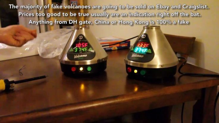 Comparing the Fake Digital Volcano Vaporizer to the Real Digital Volcano