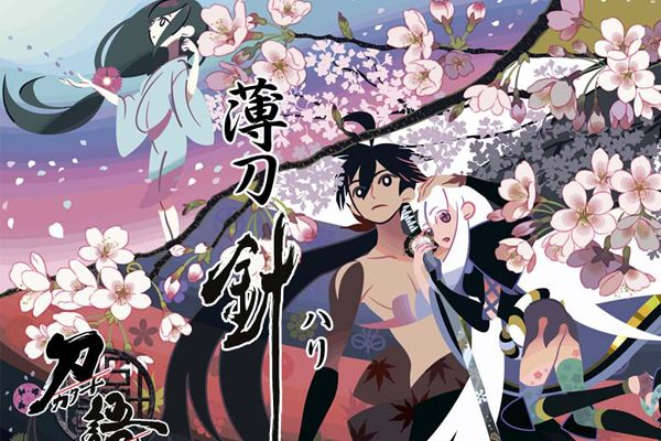 Togame is a strategist who is commissioned by the shogunate to collect the Deviant Blazes, 12 legendary swords created by a prodigious swordsmith, which are kept by tenacious wielders. She asks Yasuri Shichika to help her in order to accomplish this task . Yasuri Shichika is the heir of the Kyotouryuu school of fighting and has a unique fighting technique which allows him to use his own body against swords. During their journey they will also fall in love.