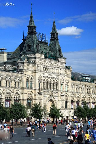 Moscow, Russia: GUM department store was built in 1890 –1893.