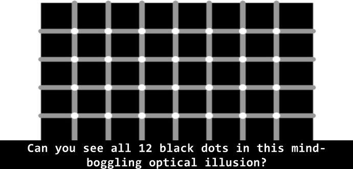 Αυτή η οπτική ψευδαίσθηση έχει τρελάνει τους πάντες - http://secn.ws/2dg3xdT -   Μια νέα οπτική ψευδαίσθηση έχει τρελάνει το διαδίκτυο.   Δώδεκα μαύρες κουκίδες είναι το επίκεντρο αυτής της οφθαλμαπάτης, καθώς οι άνθρωποι δεν μπορούν να καταλάβουν γιατί δεν είναι σε θέση ν