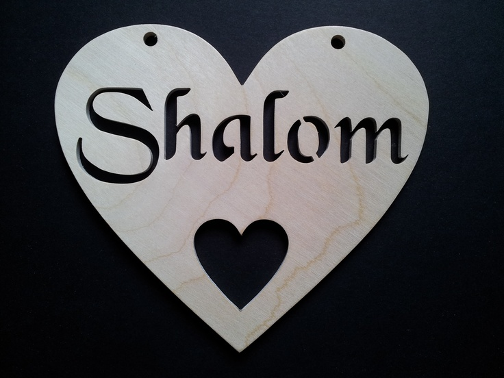 Shalom Heart available at http://www.rhondda-woodcraft.co.uk/shop/hearts/shalom-wooden-fretwork-heart/