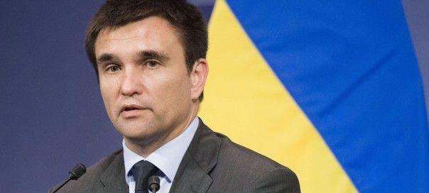 Az ukrán külügyminiszter elítéli a magyar zászló megrongálását - http://hjb.hu/az-ukran-kulugyminiszter-eliteli-a-magyar-zaszlo-megrongalasat.html/