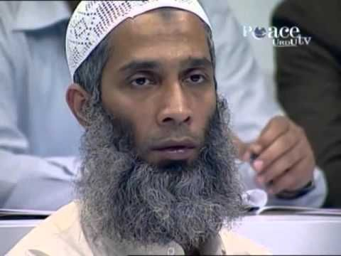 Lesson # 15/ 51: Aao Quran Samjhein