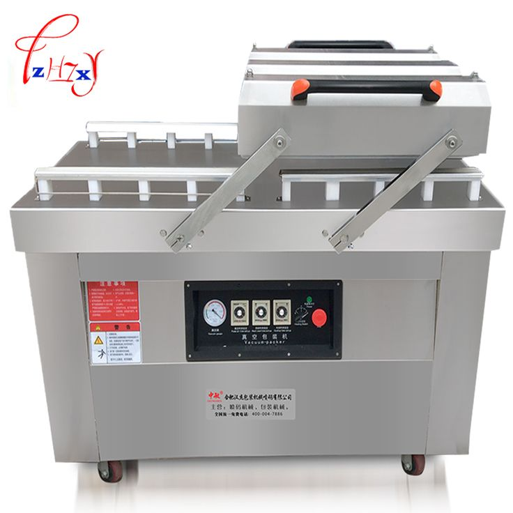 Automatic Vacuum Food Sealers dry-wet vacuum sealing machine commercial double room package vacuum sealing machine 1pc #Affiliate