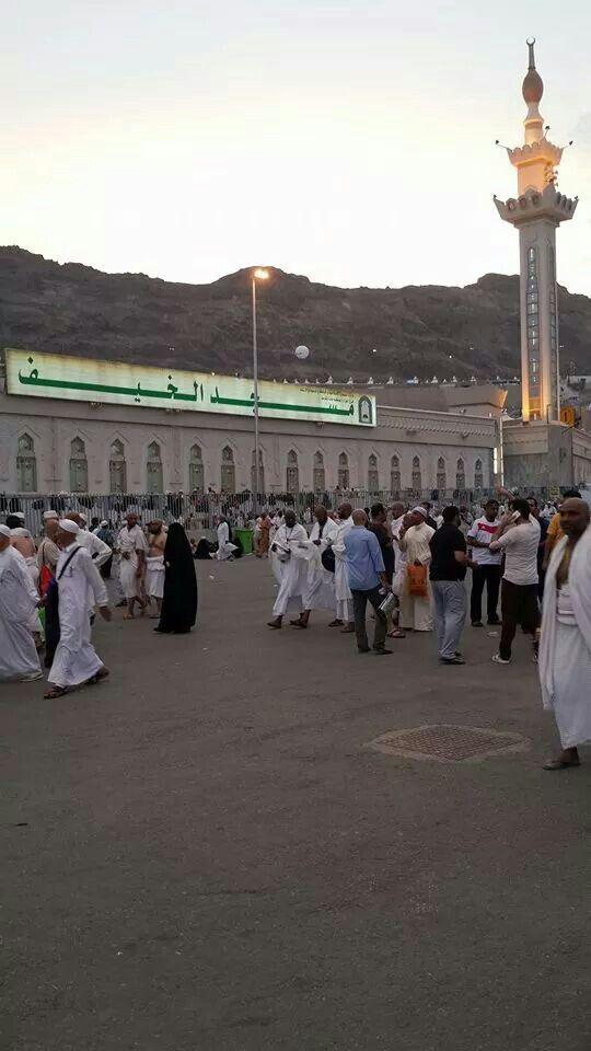 Masjid Khaif - Mina
