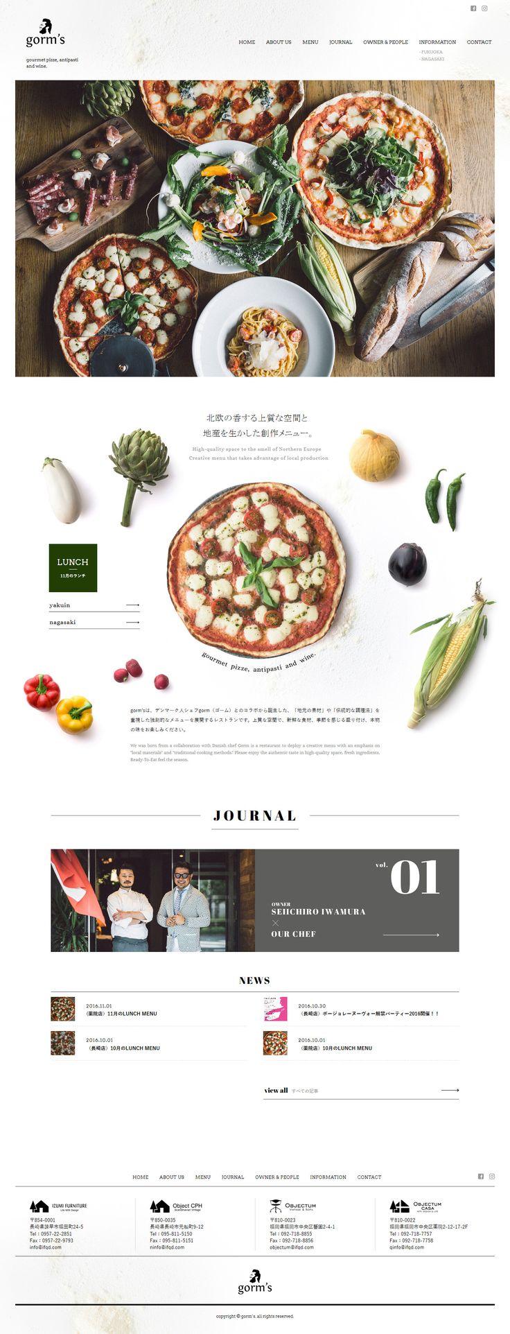 gorm's 福岡薬院・長崎のピザレストラン「ゴームス」 http://www.gorms.jp/