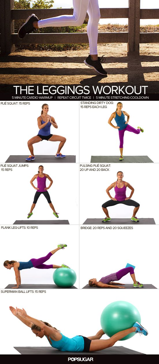 The leggings workout.-we'll work our way up to this one.