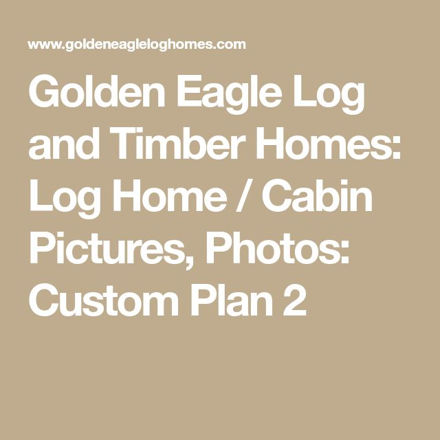 Golden Eagle Log and Timber Homes: Log Home / Cabin Pictures, Photos: Custom Plan 2