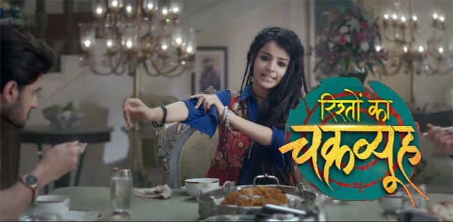 awesome Rishton Ka Chakravyuh 7th August 2017 Full Episode 1