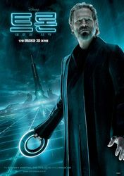 Jeff Bridges as Kevin Flynn - Tron Legacy