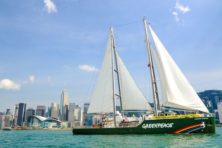 Greenpeace Rainbow Warrior in Victoria Harbour in Hong Kong.  Photo by: http://ch1-4.com