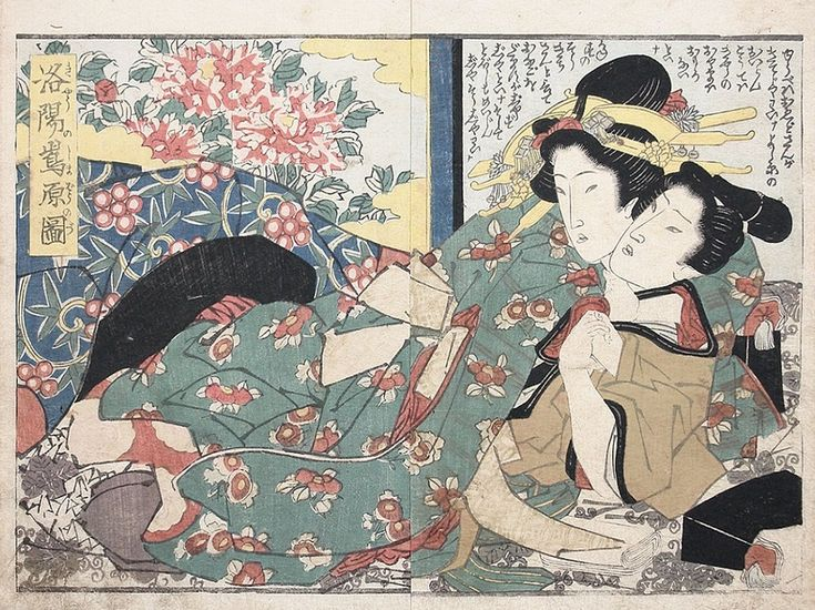 Courtesan and young lover' (c.1820s) from the series 'Masukagami (Clear Mirror)' by Keisai Eisen