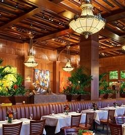 Restaurants With Private Dining Rooms In Fairfax Va