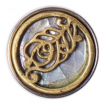 Noosa Chunk Oshun FEATHER - shell/brass