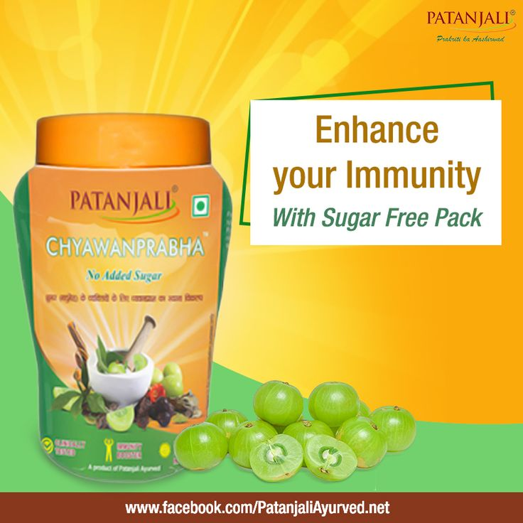 Patanjali chyawanprabha is a scientifically formulated