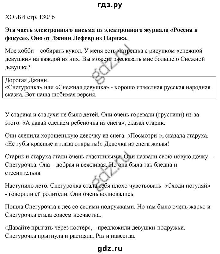 Геометрии алтынов классы по 10-11 тесты решебник п.и