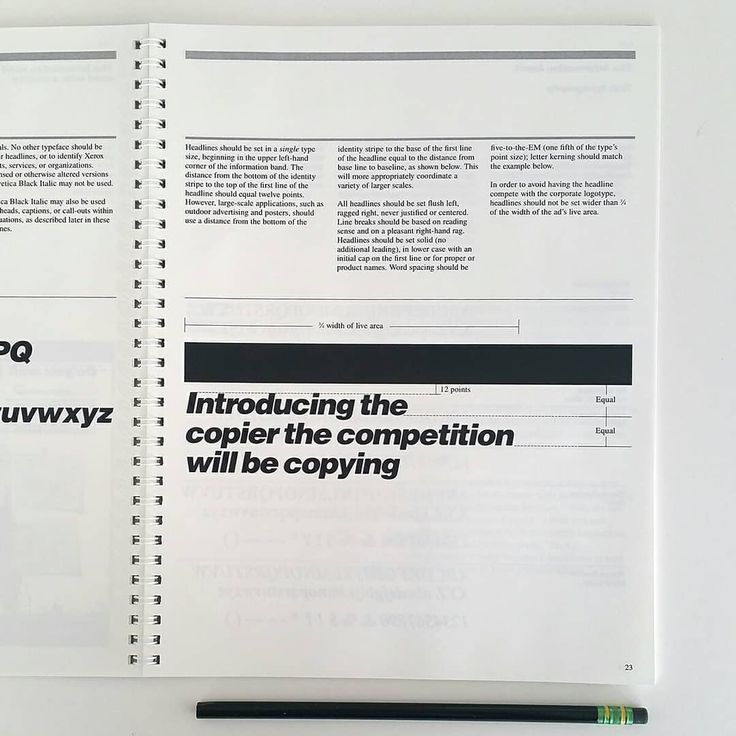 It's #manualsmonday!   Today we're featuring volume 1.0 Advertising Guidelines from the Xerox Integrated Design System Guidelines. Designed by Vignelli Associates in collaboration with Jay Doblin Associates and John Hough Associates, 1985-1989. Remember: You can't Xerox a Xerox on a Xerox.