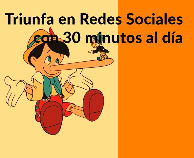 ¿De verdad crees que es posible gestionar tu presencia en #redessociales en 30 minutos?