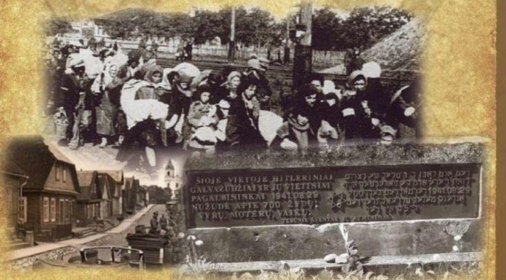 En Lituania fue preservada la memoria del Holocausto por un agente de fútbol israelí y un escritor lituano - http://diariojudio.com/noticias/en-lituania-fue-preservada-la-memoria-del-holocausto-por-un-agente-de-futbol-israeli-y-un-escritor-lituano/209462/