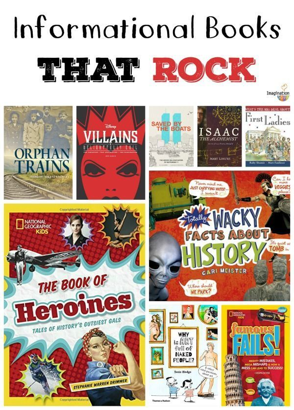 Interesting Informational Books for Kids -- these are great