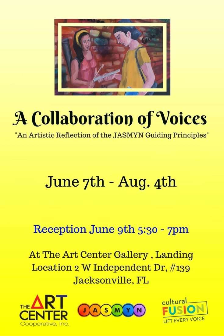 June 7th - Aug. 4th 2017  at The Art Center  in the Landing, Jacksonville, FL