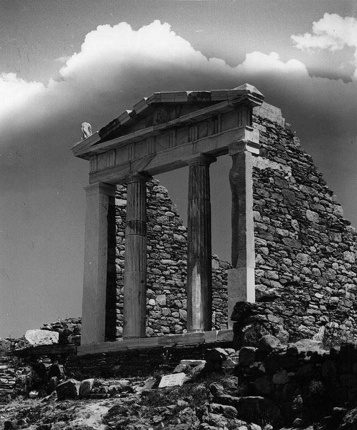 ΔΗΛΟΣ 1963 ΦΩΤΟΓΡΑΦΙΑ Lala Aufsberg