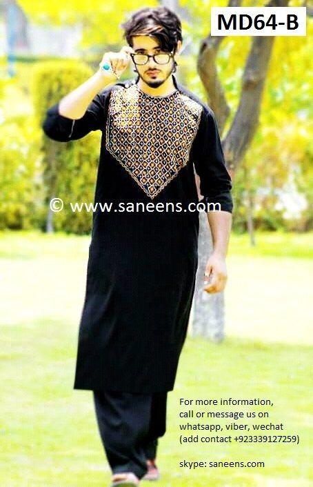 67ec314a75 pakistani wedding dresses Afghan Clothes, Afghan Dresses, Pakistani Wedding  Dresses, Wedding Dress Styles