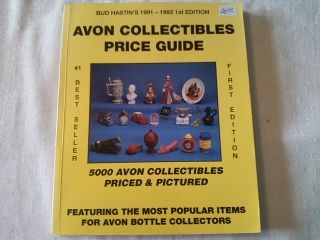 Avon collectible | Etsy