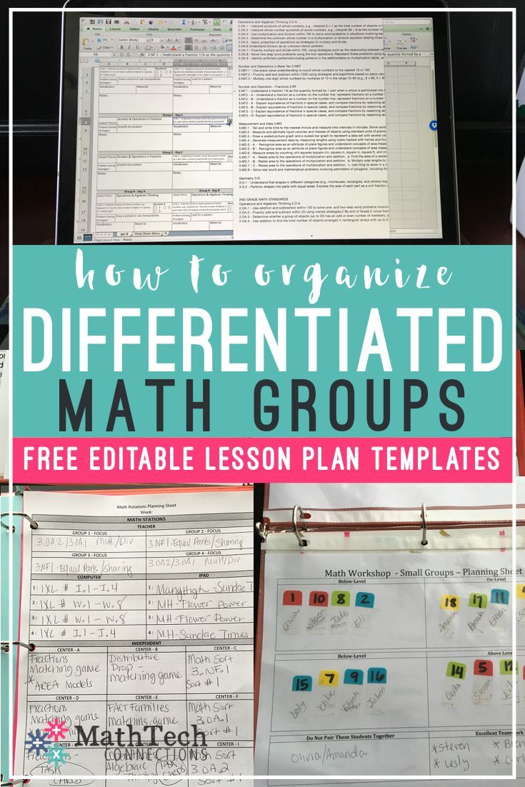 free lesson plan templates and check lists to help you learn how to organize and differentiate your math groups