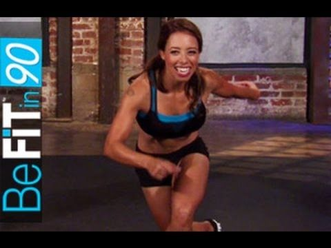 Cardio Booster Workout by BeFit in 90 - YouTube