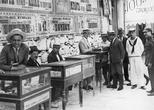 Athens 1910-25